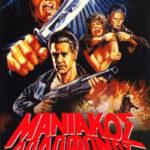 (English) MANIAC KILLER